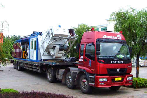 UTM-80 Mobile Concrete Mixing Plant